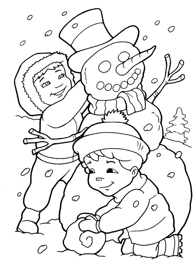 Розмальовки для дітей Зимові забави