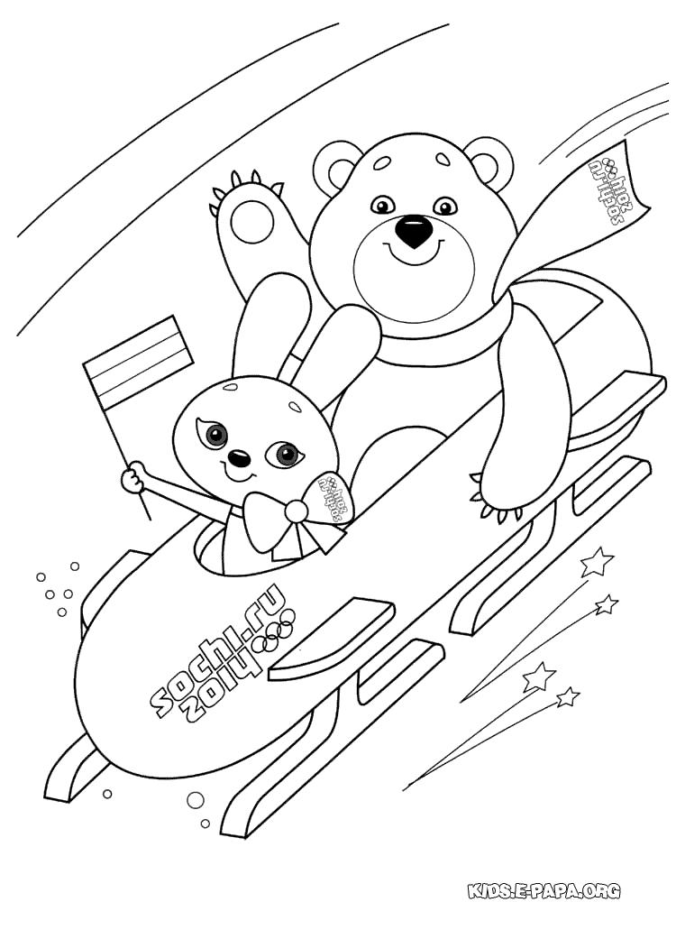 Заєць i Ведмедик Розмальовки Зимові Олімпійські ігри 2014