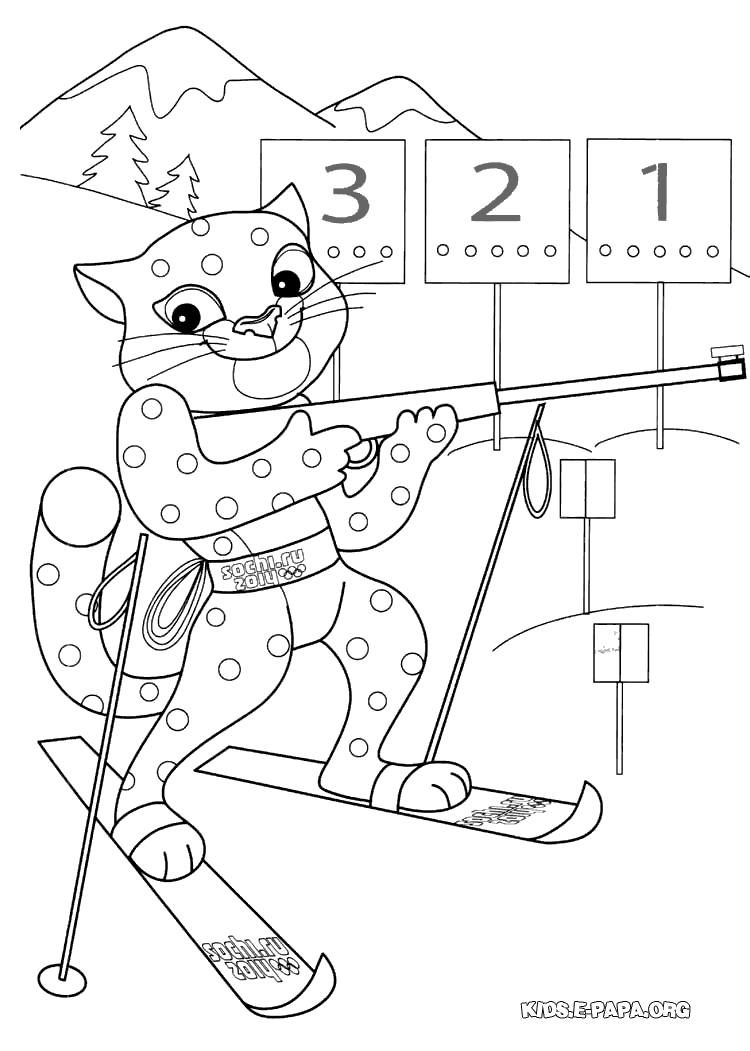 Леопард Розмальовки Зимові Олімпійські ігри 2014